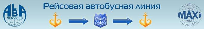 Maksi Tour Varna logo
