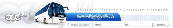 Hebrosbus logo