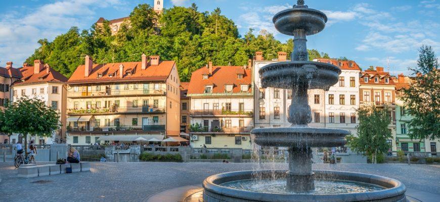 Panorama of Ljubljana, Fountain and Castle, Slovenia, Europe.Cityscape of the Slovenian capital Ljubljana.
