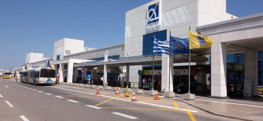 Vliegveldbus Athene