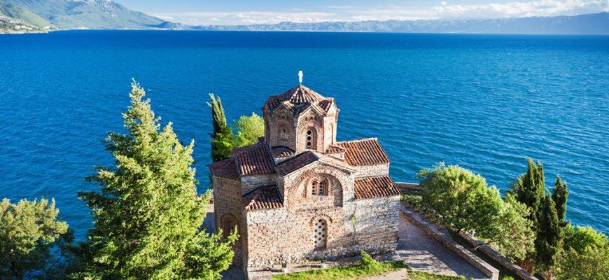 Macedonie bezoeken met een klein budget