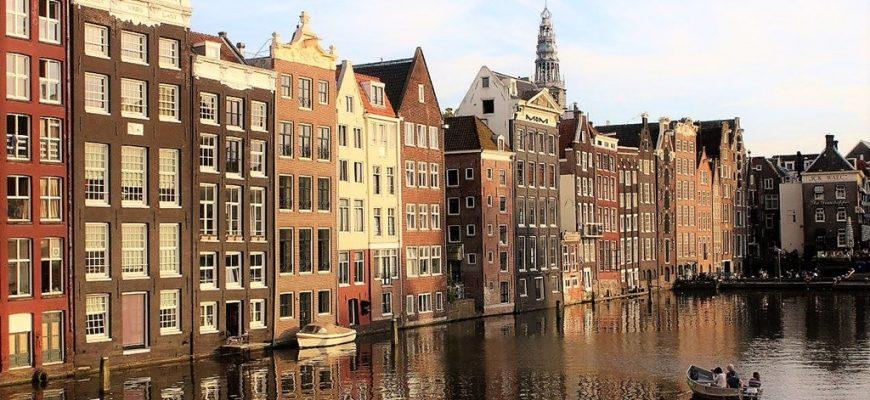 Stadsgids Amsterdam