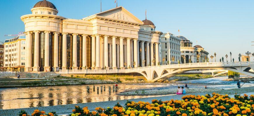 Dagjes uit vanuit Skopje