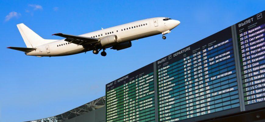 Zračna luka Priština
