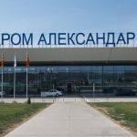 Vliegveldbus Skopje