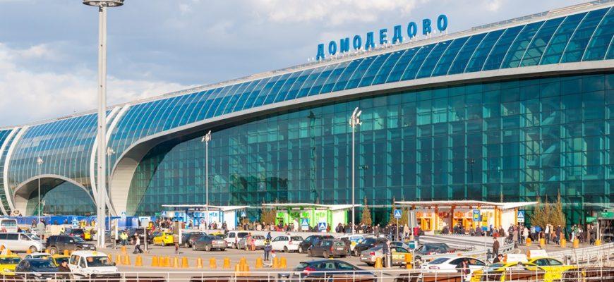 Vliegveldbus Moskou Domodedovo