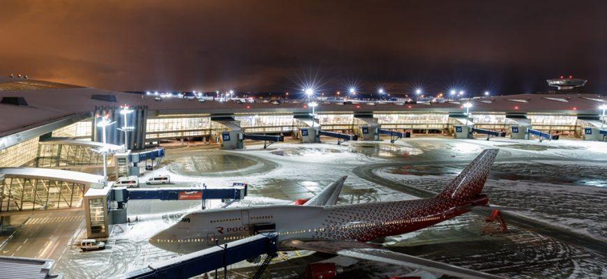 Vliegveld Vnukovo Moskou