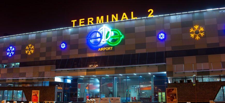Ufa Airport