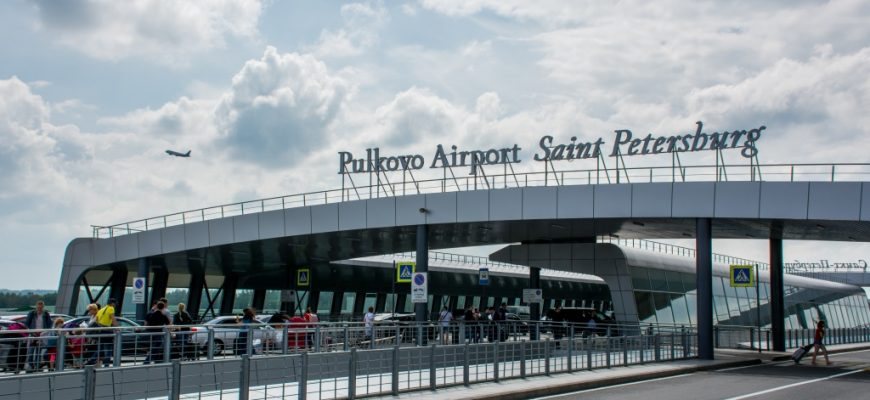 Zračna luka Pulkovo