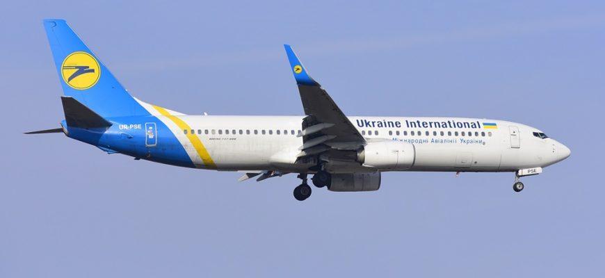 Ukraine Airline