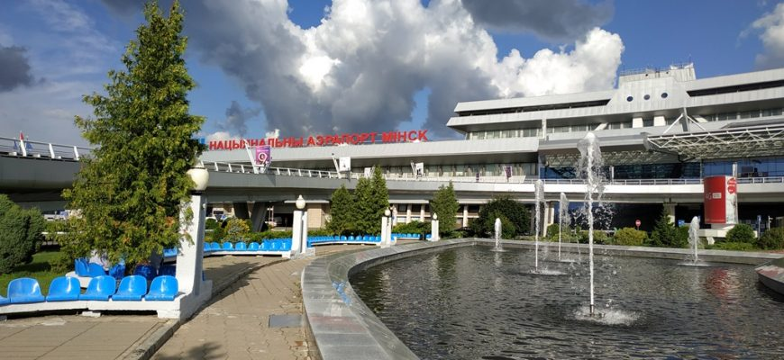Zračna luka Minsk