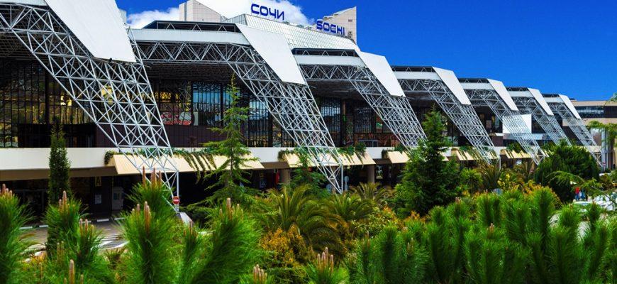 Zračna luka Soči