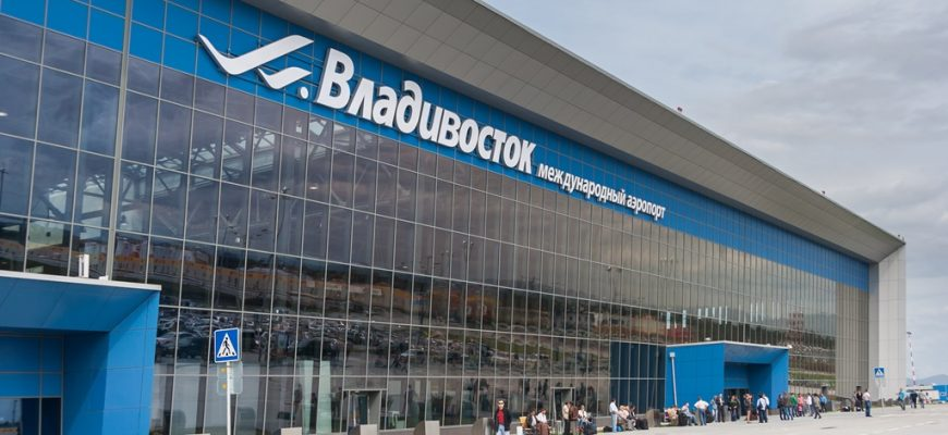 Vladivostok International Airport